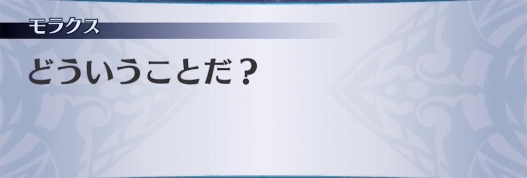 f:id:seisyuu:20210702174520j:plain