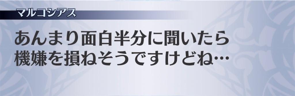 f:id:seisyuu:20210702174630j:plain
