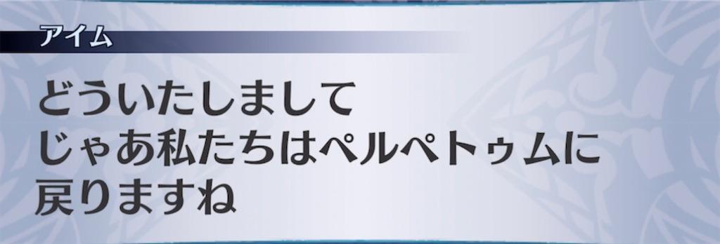 f:id:seisyuu:20210702174640j:plain