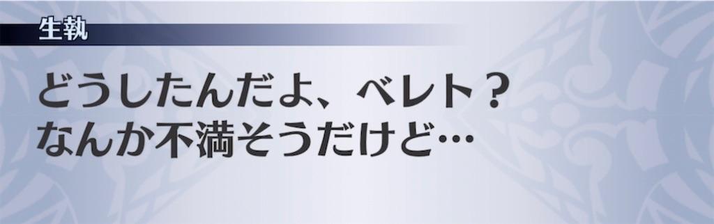 f:id:seisyuu:20210702174744j:plain