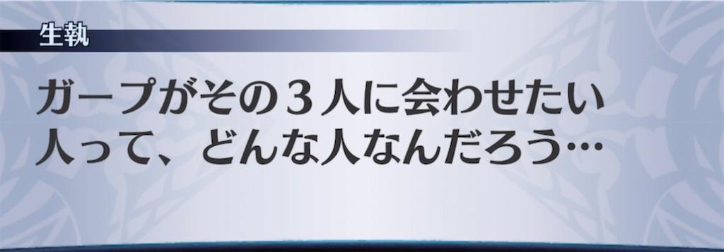 f:id:seisyuu:20210702181419j:plain
