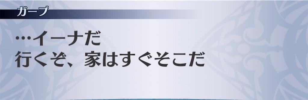 f:id:seisyuu:20210702183936j:plain