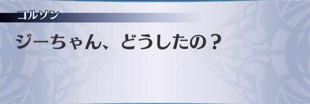 f:id:seisyuu:20210702184327j:plain