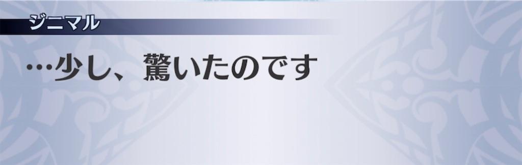 f:id:seisyuu:20210702184331j:plain