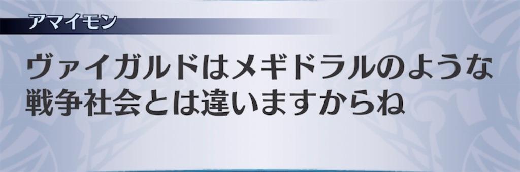 f:id:seisyuu:20210702184423j:plain