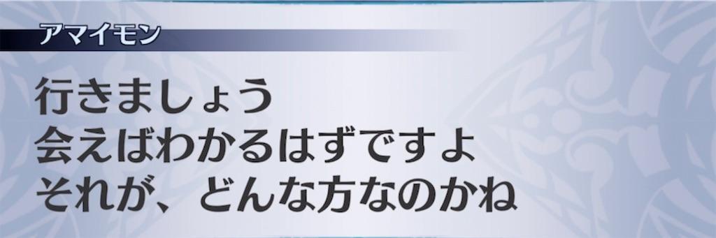 f:id:seisyuu:20210702184426j:plain