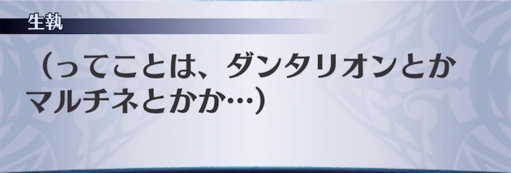 f:id:seisyuu:20210702184527j:plain