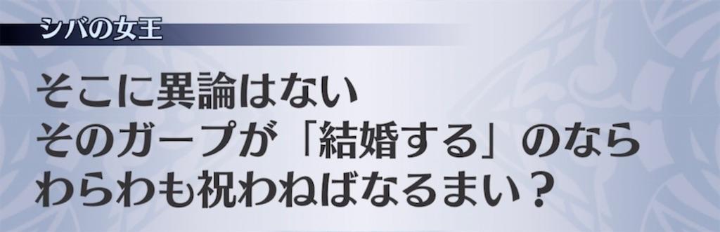 f:id:seisyuu:20210702185015j:plain