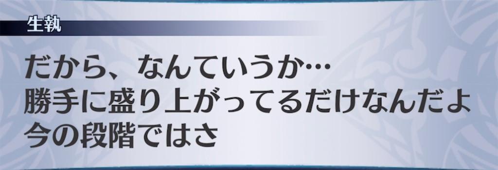 f:id:seisyuu:20210702185025j:plain