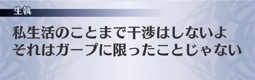 f:id:seisyuu:20210702185114j:plain