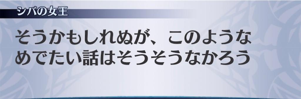 f:id:seisyuu:20210702185159j:plain