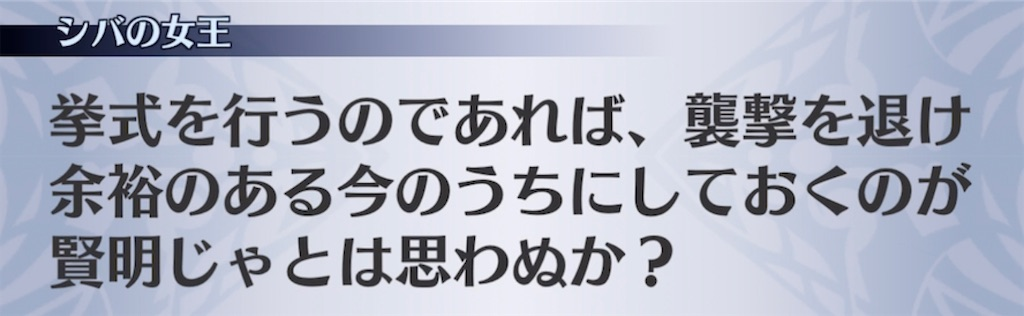 f:id:seisyuu:20210702185204j:plain