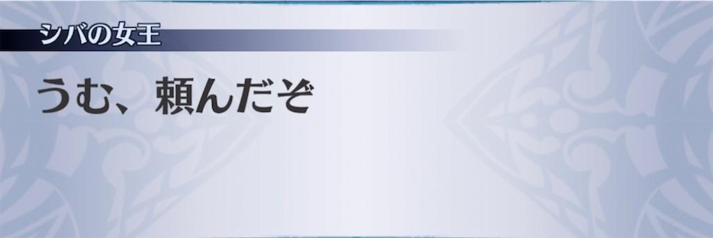 f:id:seisyuu:20210702185257j:plain
