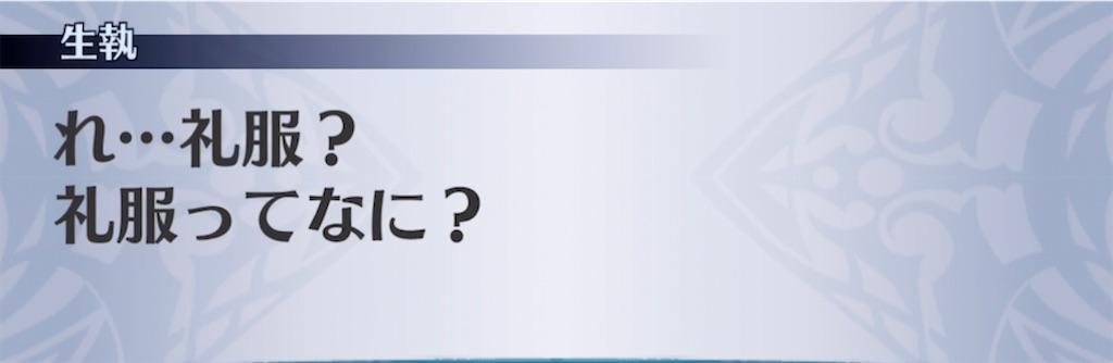 f:id:seisyuu:20210702185332j:plain