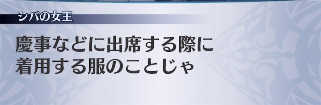 f:id:seisyuu:20210702185334j:plain