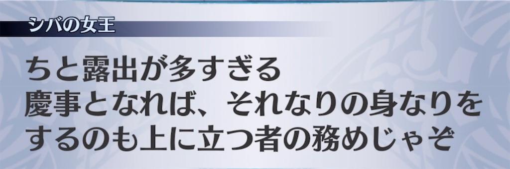 f:id:seisyuu:20210702185443j:plain