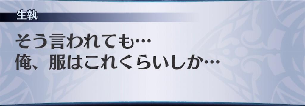 f:id:seisyuu:20210702185445j:plain