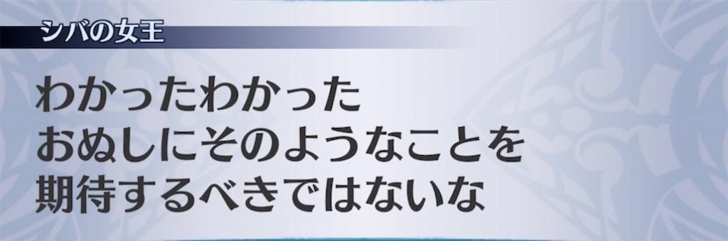 f:id:seisyuu:20210702185449j:plain