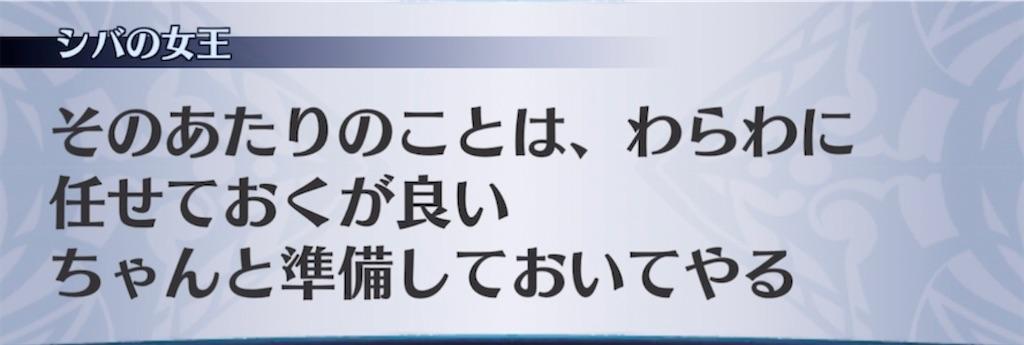 f:id:seisyuu:20210702185453j:plain