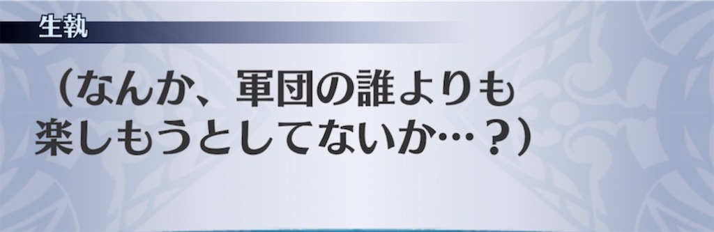 f:id:seisyuu:20210702185607j:plain