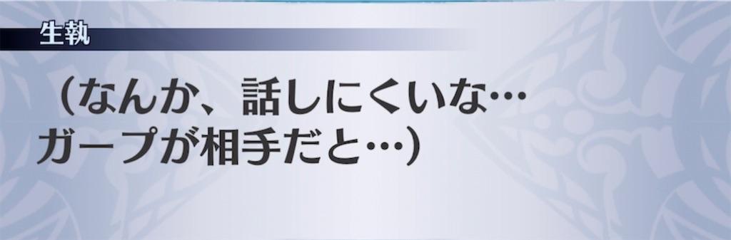 f:id:seisyuu:20210702185621j:plain