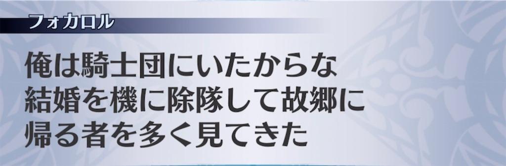 f:id:seisyuu:20210703200124j:plain