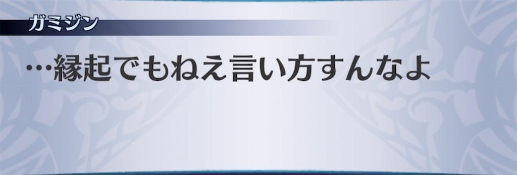 f:id:seisyuu:20210703201238j:plain