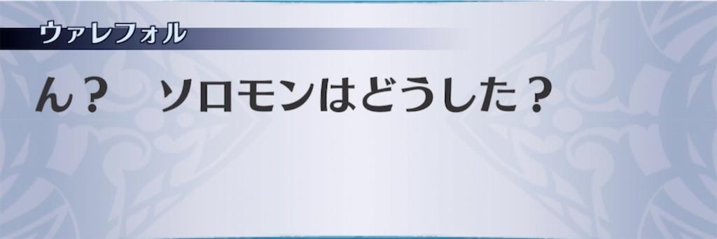 f:id:seisyuu:20210703201458j:plain