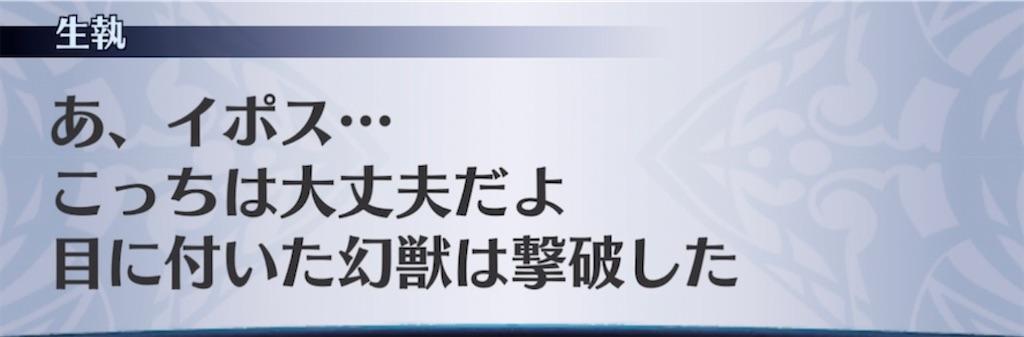 f:id:seisyuu:20210703214337j:plain