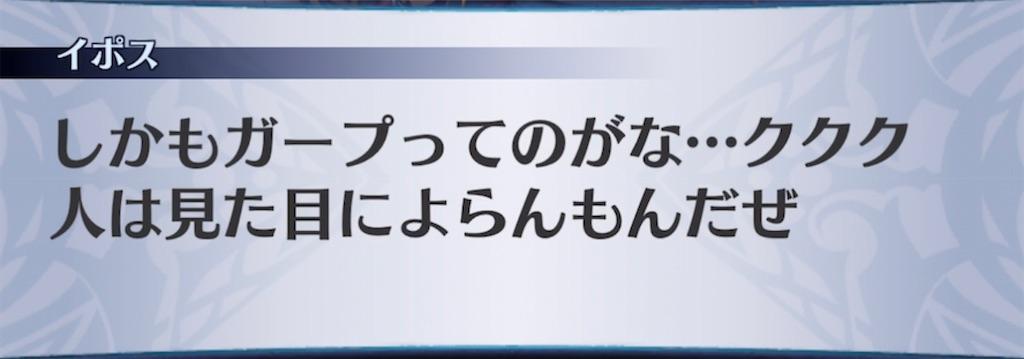 f:id:seisyuu:20210703214429j:plain