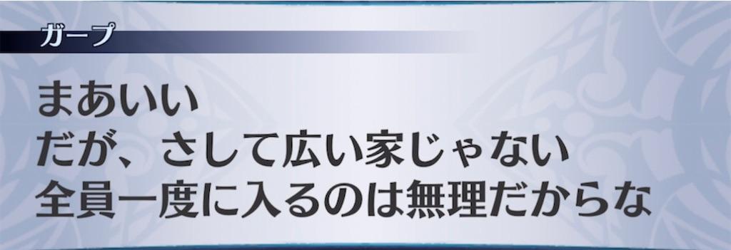 f:id:seisyuu:20210703214742j:plain