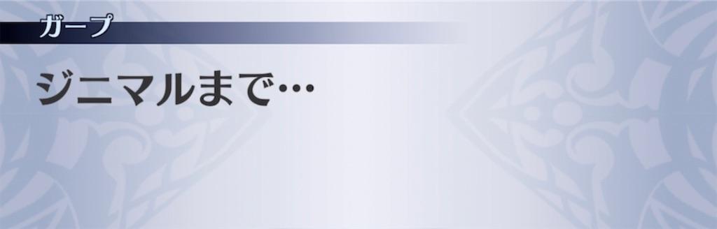 f:id:seisyuu:20210704030153j:plain