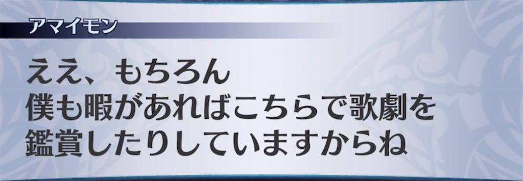 f:id:seisyuu:20210704032644j:plain