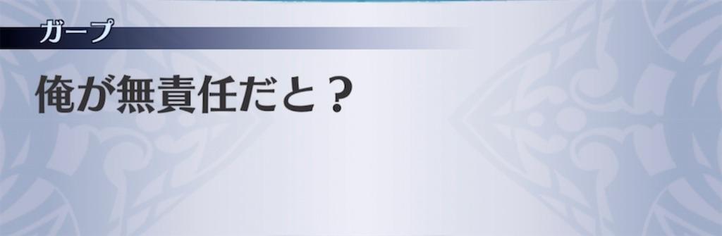 f:id:seisyuu:20210704033011j:plain