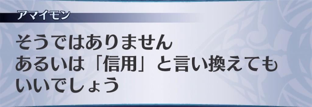 f:id:seisyuu:20210704033015j:plain