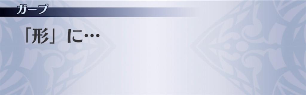 f:id:seisyuu:20210704033024j:plain