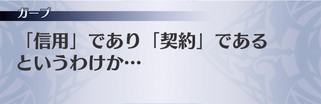 f:id:seisyuu:20210704033200j:plain