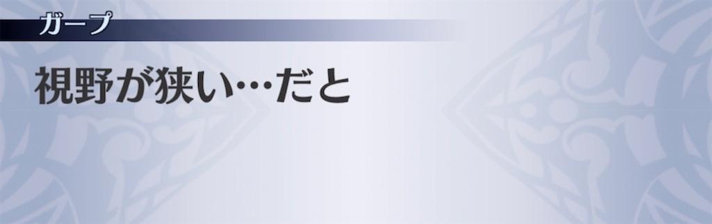 f:id:seisyuu:20210704034945j:plain