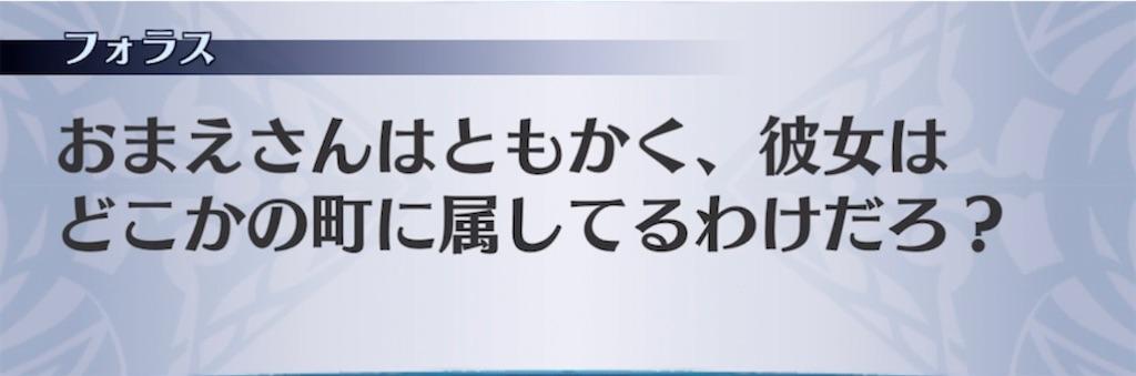 f:id:seisyuu:20210704035057j:plain