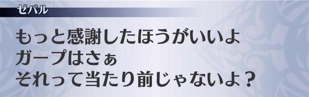 f:id:seisyuu:20210705025551j:plain