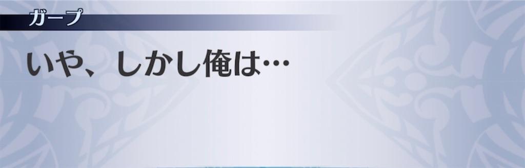 f:id:seisyuu:20210705030021j:plain