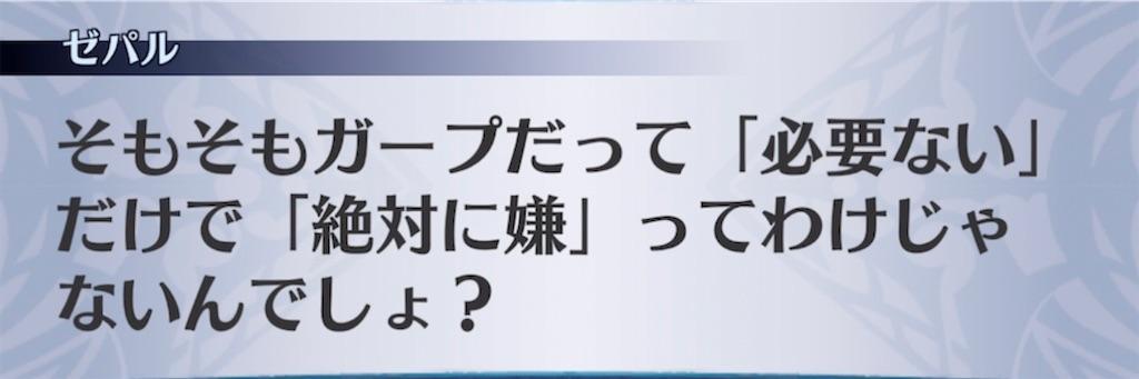 f:id:seisyuu:20210705030230j:plain