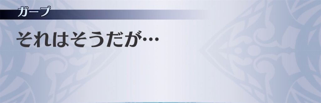 f:id:seisyuu:20210705030556j:plain