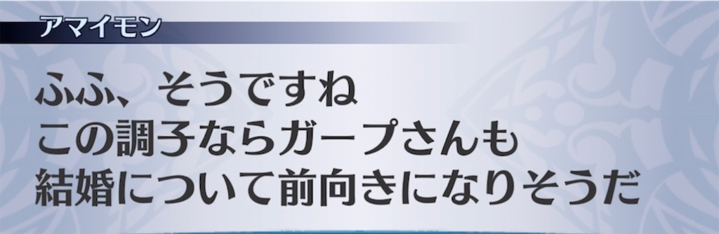 f:id:seisyuu:20210705030904j:plain