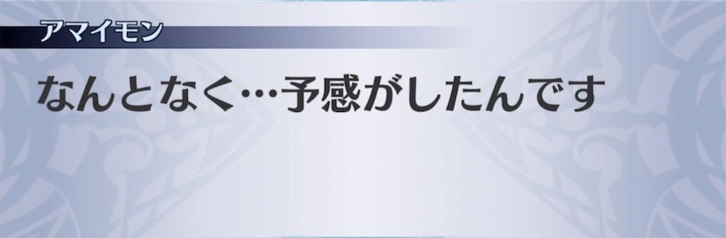 f:id:seisyuu:20210705030912j:plain
