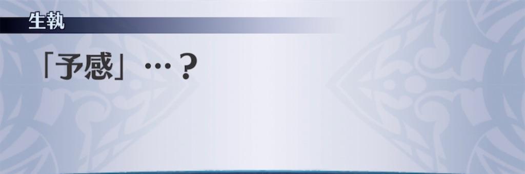 f:id:seisyuu:20210705030916j:plain