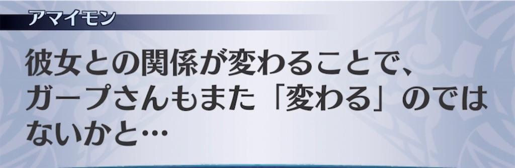 f:id:seisyuu:20210705030919j:plain