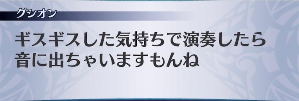 f:id:seisyuu:20210706015953j:plain