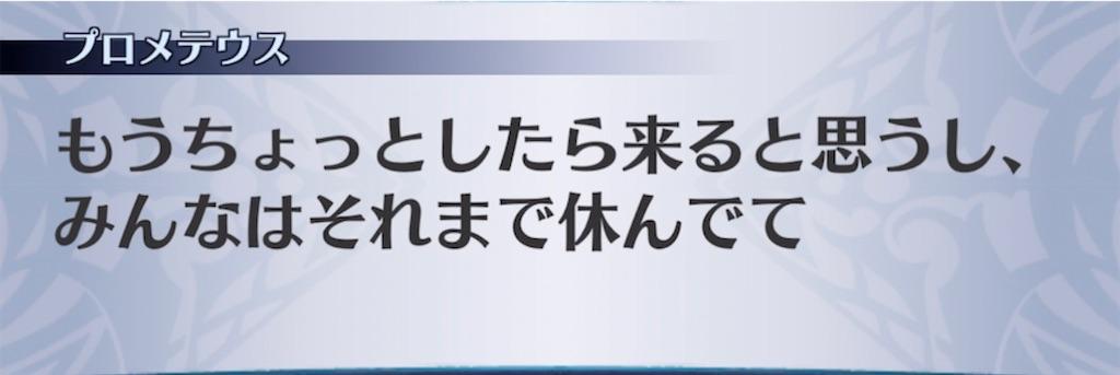f:id:seisyuu:20210706020120j:plain