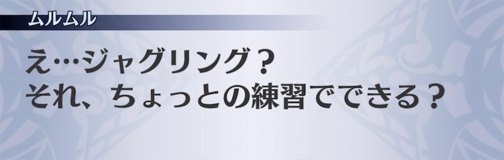 f:id:seisyuu:20210706021120j:plain